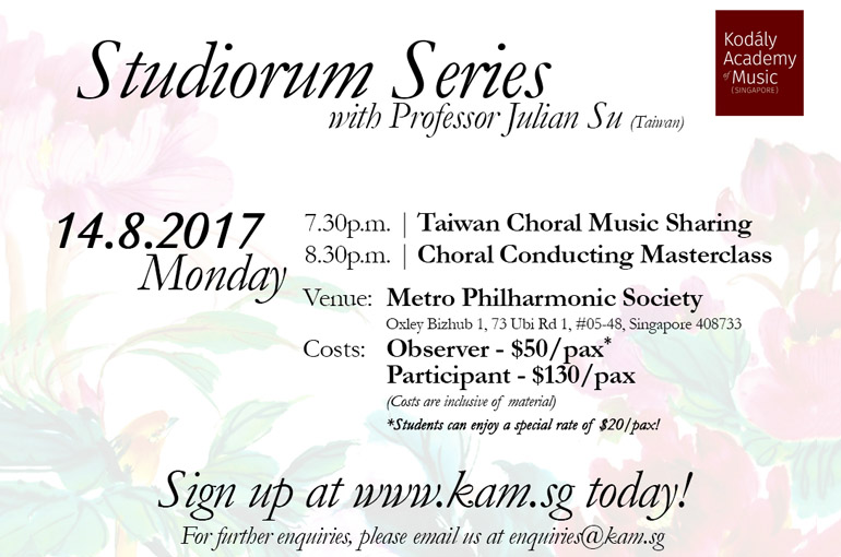 Studiorum 2017 With Professor Julian Su