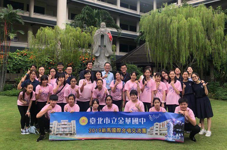 Choral Exchange Between Dunman High School and Taipei Municipal Jinhua Junior High School Choir